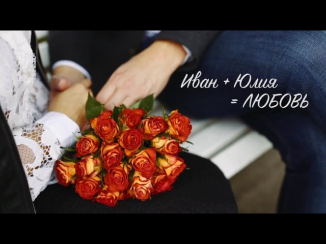 Идеальная пара (Lovestory, Москва)