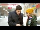 Невеста напрокат Русская Мелодрама фильм HD. Новинка
