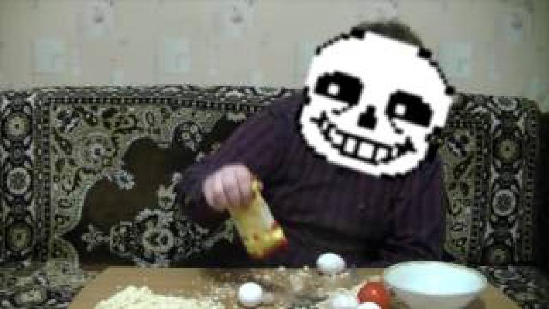 (Подзёмкино) Как Саня готовит роллтон