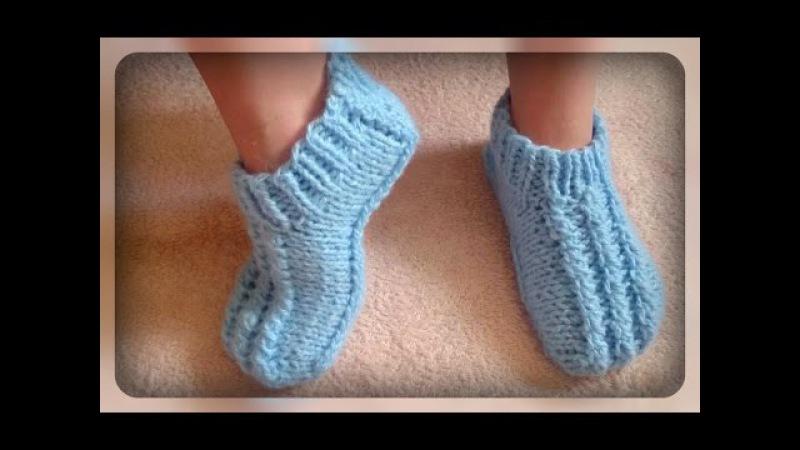 детские следочки - тапочки, вязание спицами