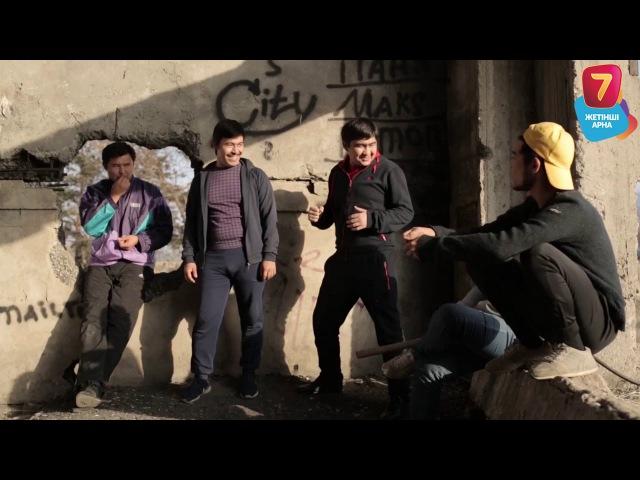 Бастық боламын - 6 шығарылым (Бастык боламын - 6 серия) HD Жаңа қазақ телехикая! Сед ...