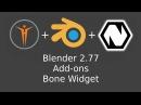 Blender 2.77 Add-ons Bone Widget