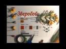 Зверобой. Цветы из бумаги - шаблоны, мастер-класс, комментарии/Paper St. John's wort DIY