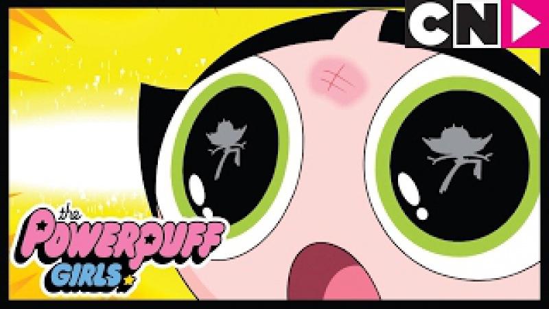 Powerpuff Girls Türkçe | Tehlike Topu | Cartoon Network