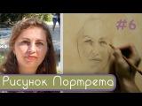Рисунок Карандашом Как Рисовать Портрет Девушки