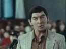 Игра без козырей. 1 серия (1981). Советский детектив | Фильмы. Золотая коллекция