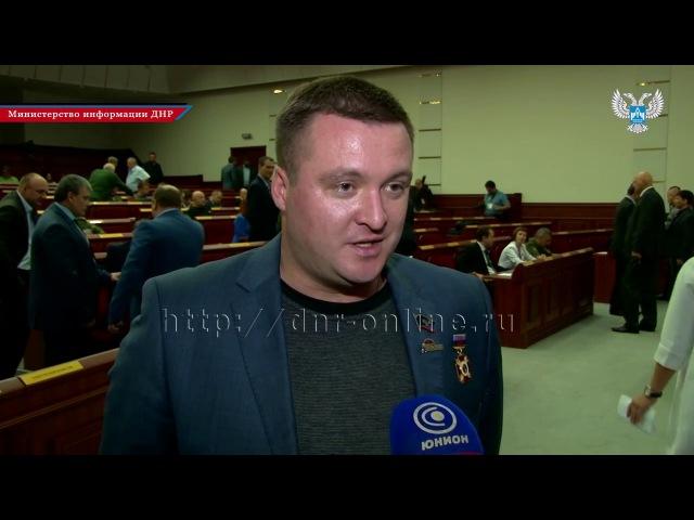 Киевская хунта принимает законы, направленные на угнетение народа – Сергей Завдовеев