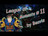 League of moments #11 Best ROFL in LoL RU (This is DEMACIA !!)