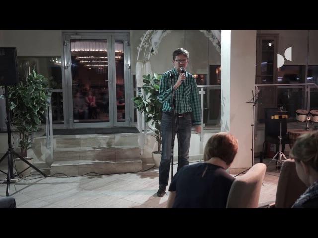 Другая Среда Презентация сборника Александр Москвин