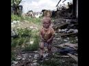Как будешь жить ты,Украина на трупах собственных детей