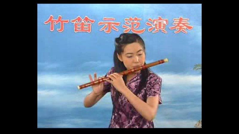 Little Shepherd - Xiao Fang Niu - 小放牛