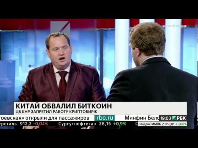 Создатель передовой криптовалюты PRIZM Алексей Муратов на РБК