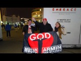 Armin Onli EMBRACE 17.03.2017 MOSCOW,RUSSIA