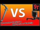 Сравнение TrackIr 5 и фритрека от Blackclip