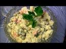 Салат Оливье со свежим огурцом / классический новогодний рецепт Russian salad for the new year