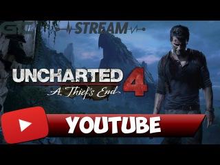 🔴 ЭПИЧНЫЙ ДРЕЙК И КАТЯ - СТРИМ по игре Uncharted 4 (PS4) 🔴
