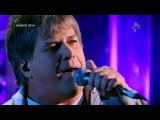 Любовь - беда. Живой концерт Алексея Глызина на РЕН ТВ.