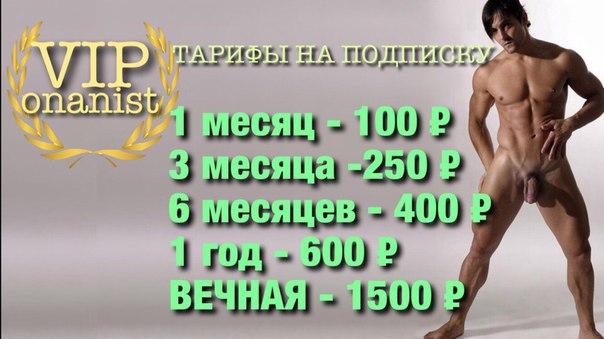 porno-soobshestvo-vkontakte-video-deshevie-blyadi-v-kieve-na-dom