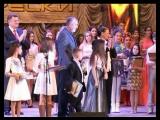Гран-при Международного фестиваля-конкурса детского и юношеского песенного исусства - 2016