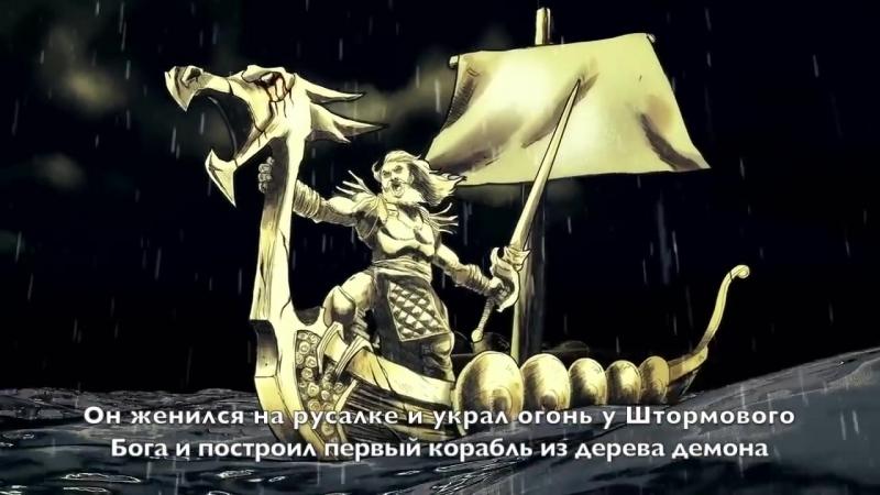 Вече Королей - Игра Престолов 6 сезон_ История и Фольклор (русские субтитры)