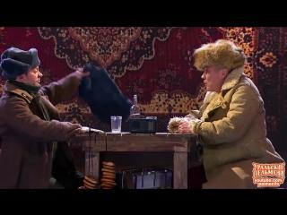 Уральские пельмени ( американский сериал - дневниковый период )