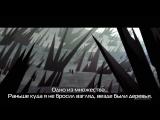 Samurai Jack ТВ-5 5 серия русские субтитры Risens Team  Самурай Джек 5 сезон 05 эпизод