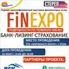 """Выставка """"Fin_Expo""""   Мурманск Молл"""
