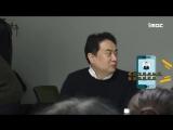 170407 MBC Upcoming Drama
