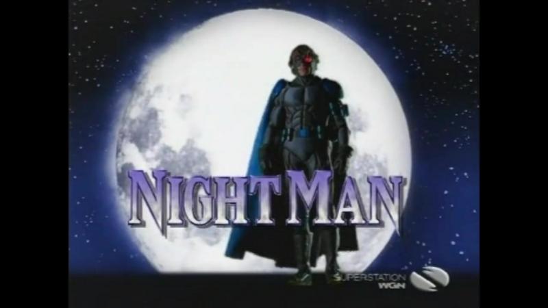Заставка к сериалу Найтмен