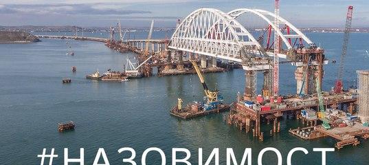 Кот моста в просторечье мостик