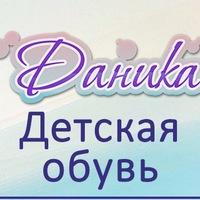 danika_yar