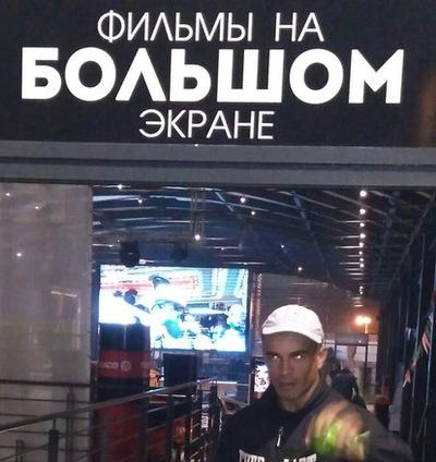 Виктор Дмитрив
