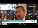Казахстан-Турция: В Анкаре прошла неделя казахстанского кино