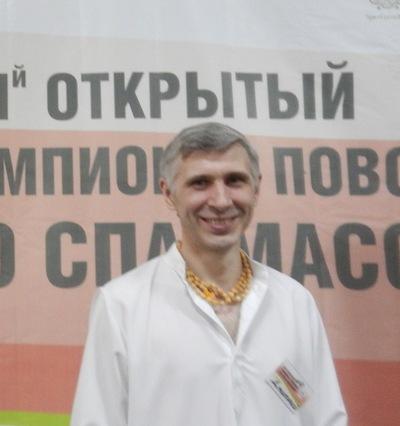 Dmitry Keeper
