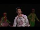 Ashgabat 2017 Closing Ceremony - Durdy Durdyyew we Gowher Hojamyradowa - Yuregimde sen