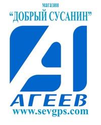 Сайт точного времени в севастополе сайт путешественников севастополь