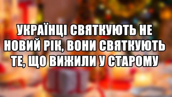10 украинцев, которые прославили Украину в 2016 году - Цензор.НЕТ 2326