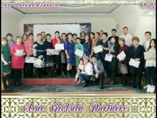 Қазақстаннын компаниясы ASAR GLOBAL PARTNERS 01.11.2016 VIP программа