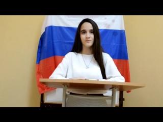 Выборы-2017. Видеобращение - Салаева Фидан
