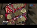 Битва за Сталинград уникальные рассекреченные документы