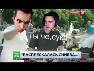 mori роняет фэйса!