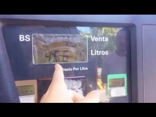 Стоимость бензина в Венесуэле