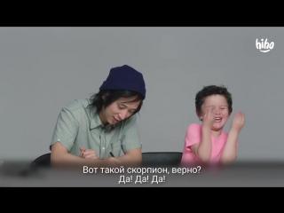 Что такое любовь Отвечают дети