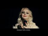 【俄语MV】列宁格勒 - 祈祷 (中文字幕)Бог, ты что оглох?