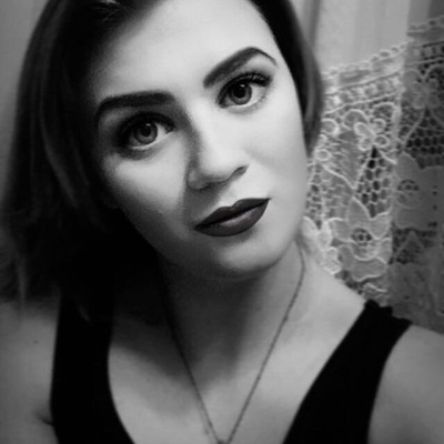 Юлия Хаустова