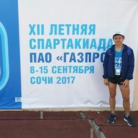 Вася Козиянчук