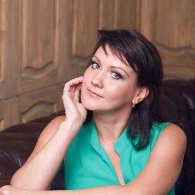 Регина Ерохина