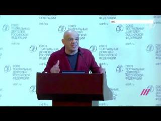 24.10.2016 - Константин Райкин: У кого-то явно чешутся руки вернуть все в сталинские времена»