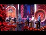 Жасмин, Филипп Киркоров, Сергей Лазарев в новогоднем выпуске программы Угадай мелодию (анонс)