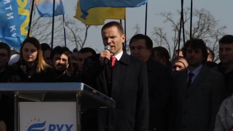 Політична партія ВОЛЯ сьогодні об'єдналась з РУХ НОВИХ СИЛ Mikheil Saakashvili